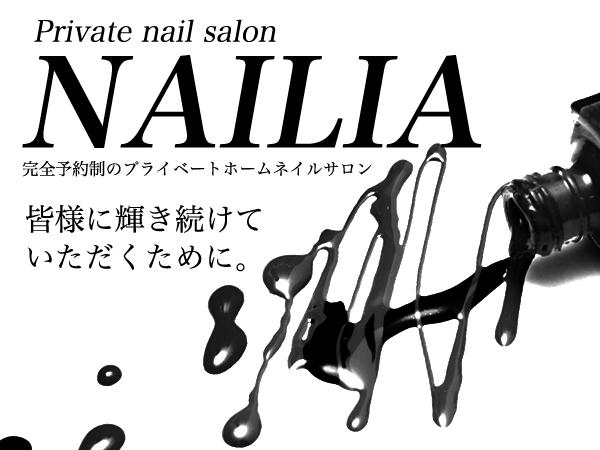 Private Nailsalon NAILIA